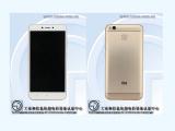 ¿Xiaomi Redmi 5 filtrado en TENAA?