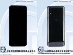 Filtrado el diseño y las características del ZTE Blade V10
